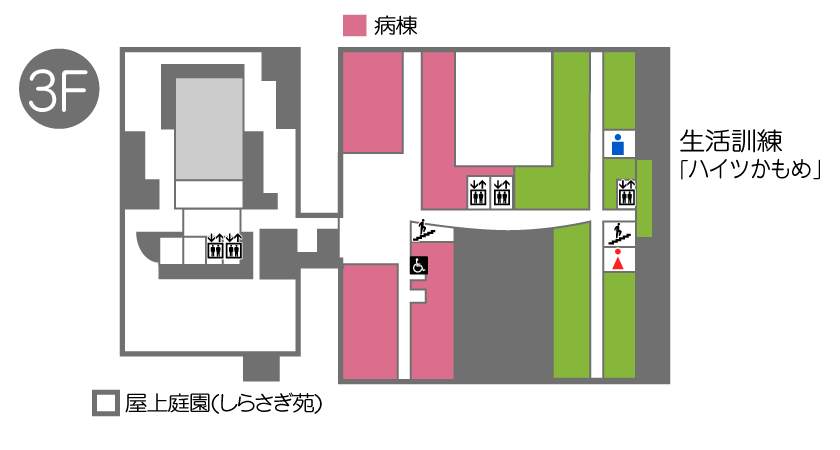 3階フロアには病棟、屋上庭園(しらさぎ苑)、生活訓練「ハイツかもめ」、エレベータ、男子トイレ、女子トイレ、多目的トイレがあります。