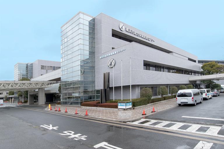 横浜市総合保健センターの外観写真